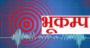 earthquake_YkKMjla1j2