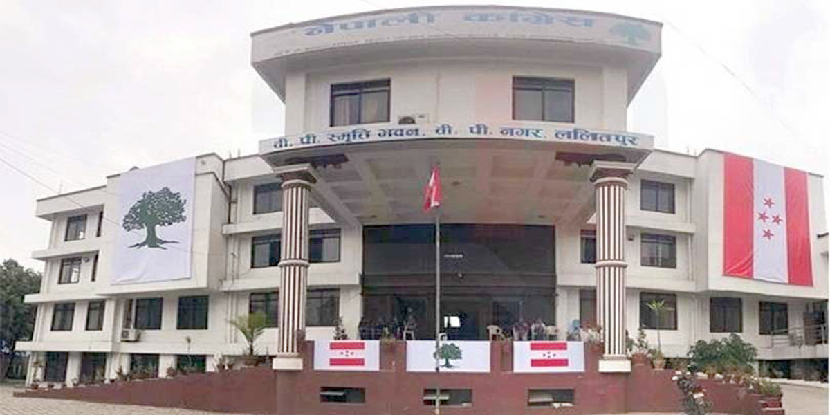 Nepali-Congress-Party-Office
