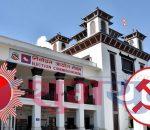 nirwachan aayog logo party