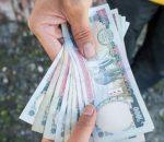 bhatta cash