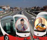 electric bus bagmati