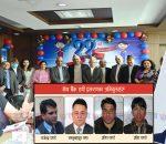 mega bank shambhu