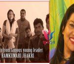 film jhakri