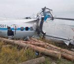 plane crash rush